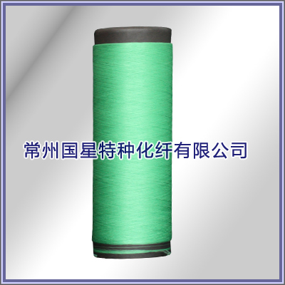 Thermal underwear with pp DTY yarn denier