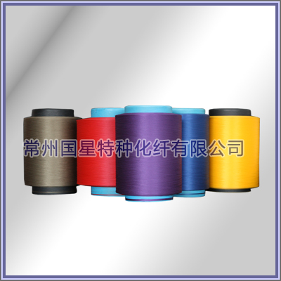 Rope, tape Polypropylene FDY yarn