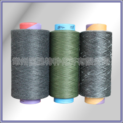 Retardant polyester yarn ATY (variable air silk)